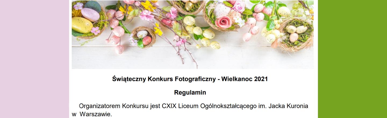 Świąteczny Konkurs Fotograficzny