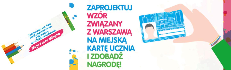 "Konkurs ""Moja Karta Miejska"""